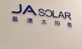晶澳在马来西亚设立首座太阳能电池工厂