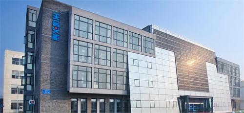 天合光能从中信银行获得15.7亿美元贷款
