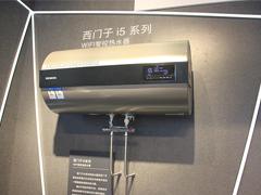 西门子与阿里合作首款智能互联热水器