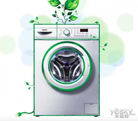 海尔xqg70-1000j大容量滚筒洗衣机推荐