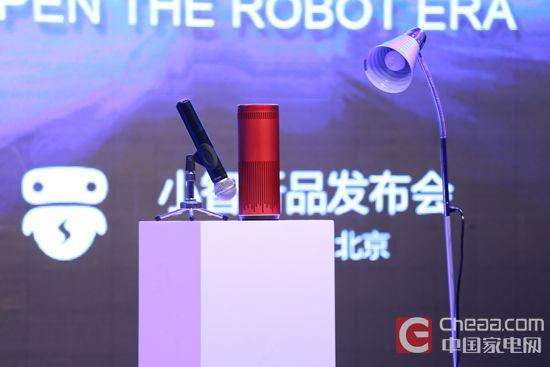 —小智管家机器人定义为