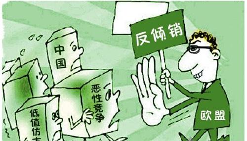 """中国光伏产业如何摆脱""""欧洲恐惧症""""?"""