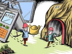 废弃电器电子产品处理基金调整补贴标准