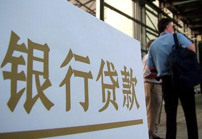 上海推光伏新政 企业可获七成贷款额度