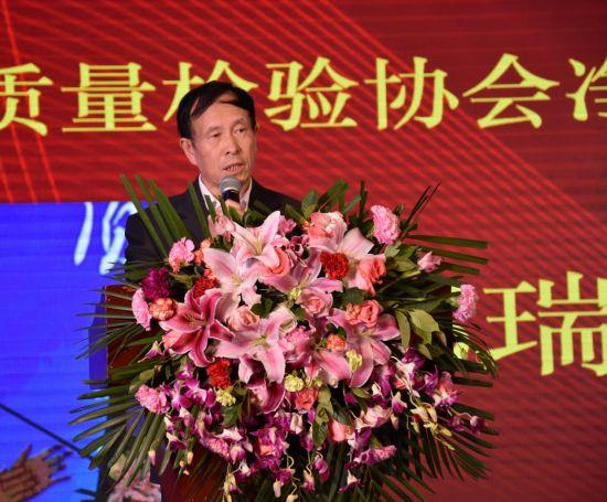 中国质量检验协会净水设备专业委员会理事长兼秘书长邓瑞德 致辞