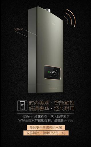 怎么修理电热水器