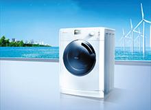 超强去污渍洗衣机推荐 拒绝洗涤剂残留