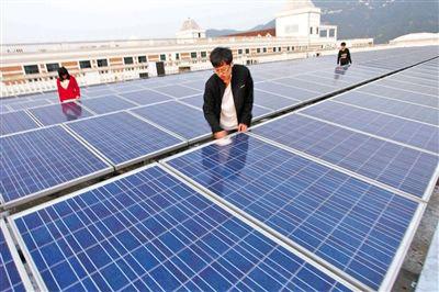 [镇江]总投资11亿元分布式光伏电站落户新区
