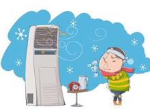 想要安安稳稳过冬 取暖神器不能少
