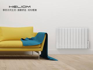 舒适高效节能环保 海利安无管电暖器评测