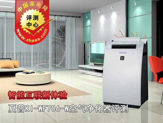 智能互联 夏普KI-WF706-W空气净化器评测