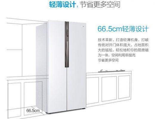 三千多块能买啥?海尔对开门冰箱就能买!