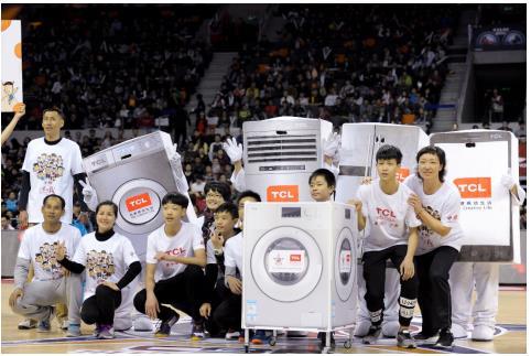 同时也为支持中国篮球事                    光,为篮球队及运动员们