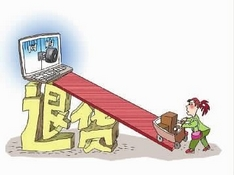 湖南抽檢網售小家電 不合格率達25.9%