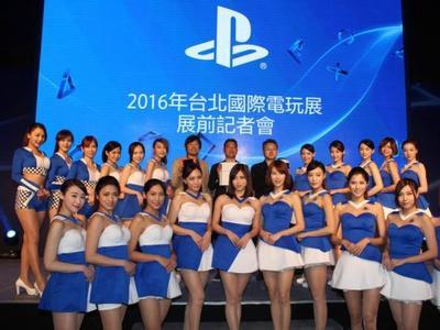 中文游戏井喷!台北电玩展中文大作公开