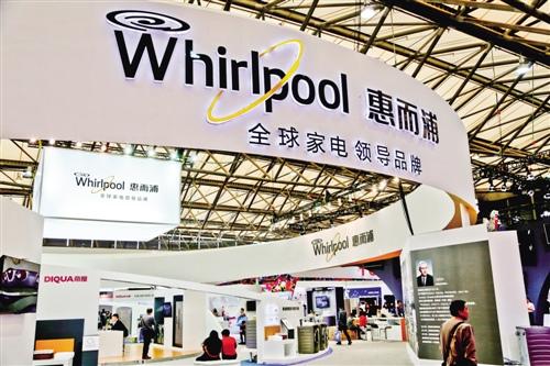 惠而浦挑起对三星LG反倾销 中国出口商恐遭波及