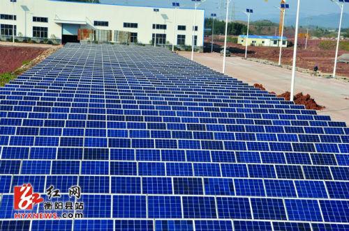 [衡阳]首家太阳能光伏电站并网发电