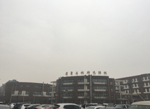 雾霾中的众生相:春节让我们忘记警惕PM2.5