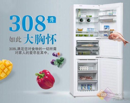 家用三门设计 西门子风冷无霜冰箱热卖中