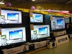 家電滿意度整體良好 電視略低于白電