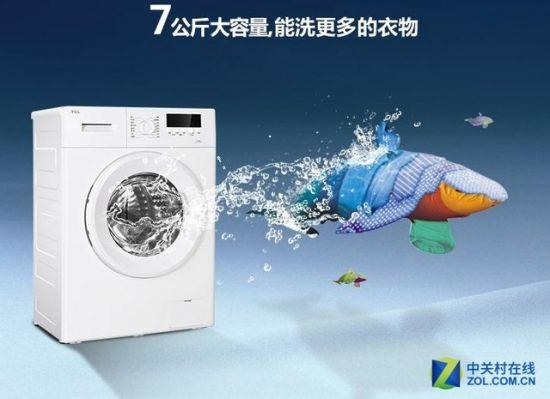 十六种程序随心选 tcl洗衣机仅售1499元