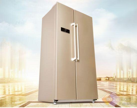 玫瑰金面板 美菱风冷变频冰箱火热促销中