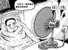 [河北]37品牌電暖器、電熱毯等抽檢不合格