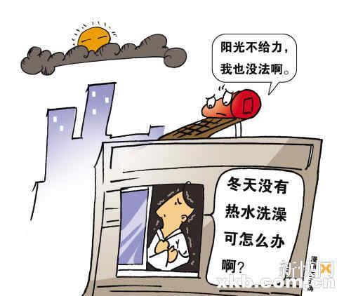 """[山西]提示:谨防倒春寒太阳能""""罢工"""""""