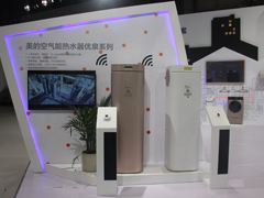 智能交互 美的优泉系列空气能热水器新品