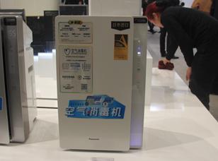 能净化能消毒 松下空气消毒机F-VJL75C-N