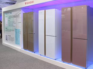 与众不同对开三门 万宝新品冰箱AWE引围观