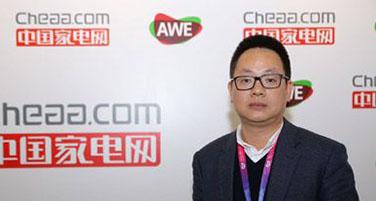 创维吴启楠:高端化为白电提供了机会
