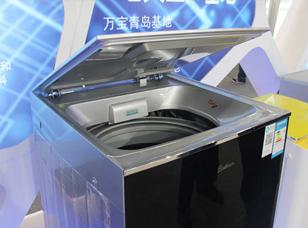 随时随地畅享洗衣 万宝全自动智能洗衣机