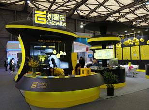 打造智能家居平台 机智云亮相上海AWE