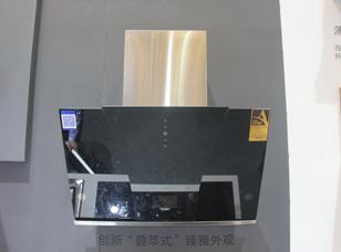 免清洗可拆卸 海尔CXW-200-C890油烟机