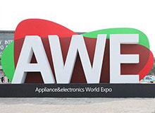 显示技术进化史 盘点AWE2016上的黑科技