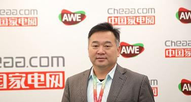 张南雄:Ayla将用大数据服务家电企业