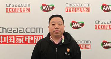 上海庆科:MiCO要做智能硬件的安卓