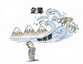 日本笑中国企业死太快,下一个老字号在哪?