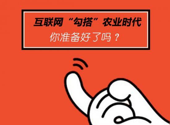 三部委力推农村电商 鼓励快递企业上市