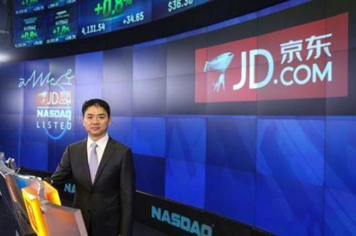 刘强东:电商行业将继续洗牌 只剩四家