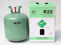 沙特阿拉伯修订禁止进口R22制冷剂法令