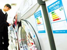 洗衣机新能效标准正式实施 引发市场洗牌