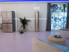 简单易控 美的空调携多种智能技术亮相AWE