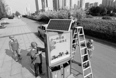 [滁州]太阳能垃圾箱亮相 可连续照明6小时