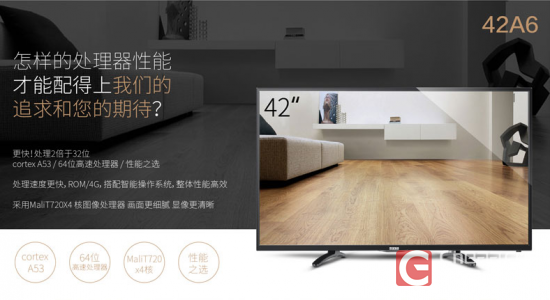 互联网新选择 42吋海尔模卡智能电视