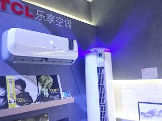 省电约40% TCL发布业内首款老年空调