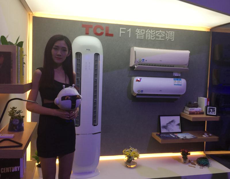 带来极致产品体验 TCL2016空调新品发布