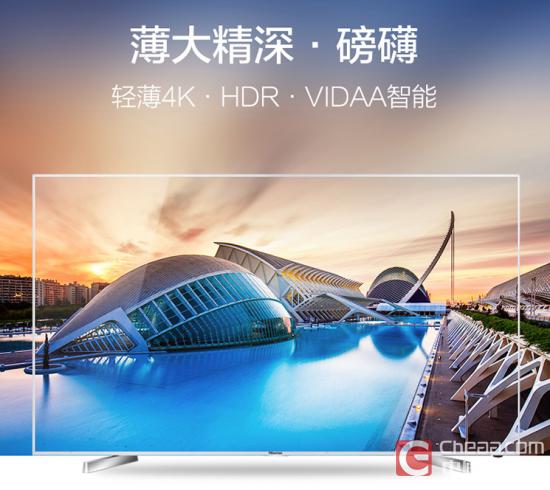 超薄HDR技术 海信60英寸4K机超值预售