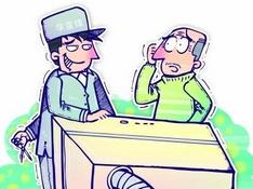 男子冒充售后人员换燃气灶骗老人三进宫